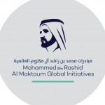 PM establishes Global Initiatives Foundation
