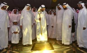 PM launches Dubai Clean Energy Strategy