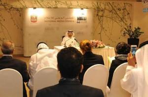 UAE Energy sector posts novel achievements