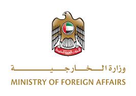 UAE reduces diplomatic representation with Iran