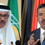 GCC chief, Yemeni premier discuss developments