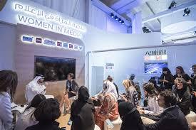 Global Women's Forum Dubai highlights Journalism's Vital Role