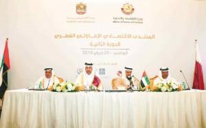 UAE-Qatar Business Forum begins