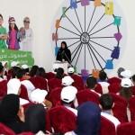 12th Sharjah Arab Children Forum opens