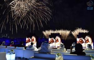 Dubai World Cup reception held