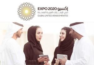 Expo 2020 launches Apprenticeship Programme