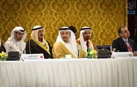 FM hosts banquet in honour of former Arab officials