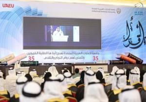 PM attends graduation ceremony at UAEU