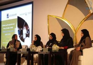 Emirati Businesswomen Council holds first forum