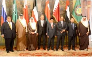 GCC-Russia Strategic Dialogue held