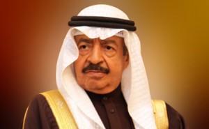 Tribute to Bahraini Premier on charity drive