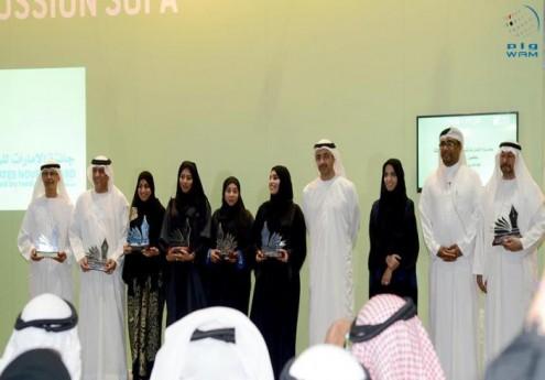 Winners of Emirates Novel Award honoured