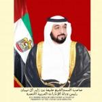 UAE's President orders release of prisoners for Ramadan