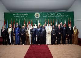 27th Arab League Summit opens