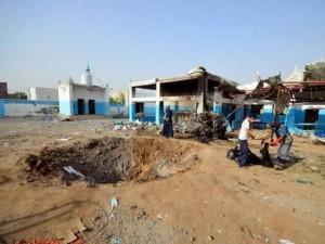 Arab Coalition regrets MSF decision