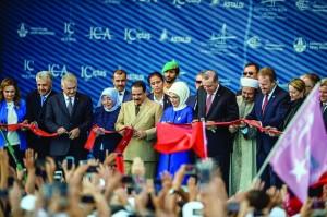 HM King takes part in Sultan Selim Bridge inauguration