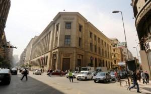 UAE offers $1 billion deposit to Egypt's Central Bank