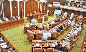 3rd session of fourth legislative term begins