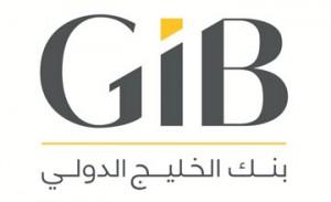 GIB launches new corporate identity