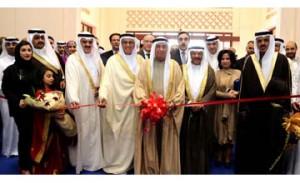 Al-Ayam Cultural Festival inaugurated