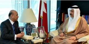 Bahraini-Malaysian cooperation discussed