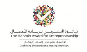 Entrepreneurs, businesses invited to apply for award