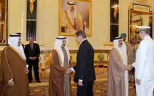 HM King welcomes Manama Dialogue participants