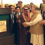 Cornerstone of King Hamad University in Pakistan laid