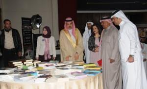 Arab Reading Challenge book fair opens