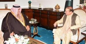 Bahrain's FM meets Pakistan's PM