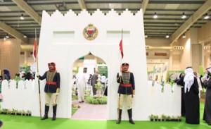 Civil Defence Participates in BIGS