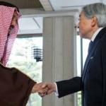 Saudi King conferred Japan's top medal