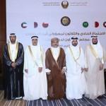 Bahrain attends GCC airport officials' meeting