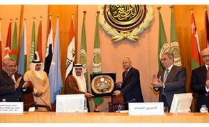 HRH Premier granted Arab Development Shield
