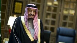 Saudi king orders establishing national security centre