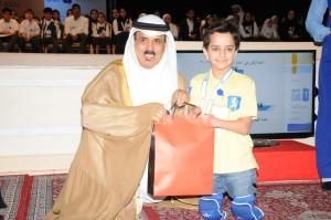 Arab Reading Challenge winners honoured