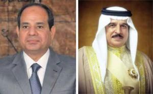 Bahrain condemns twin terror attack in Indonesia