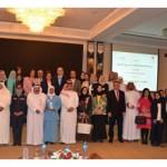 Bahrain marks World Immunization Week