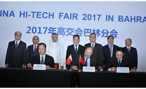 EDB signs three agreements with China