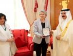King hails Bahrain-UNESCO cooperation