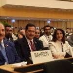 Bahrain participates in International Labour Conference