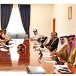 Bahrain to introduce cloud computing