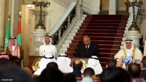 Airspace closed due to Qatar terror links:Quartet
