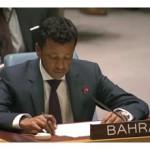 Bahrain calls for end of Israeli violations
