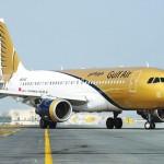 Gulf Air deploys maximum data security protection
