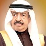 HRH Premier issues circular on Eid Al Adha holidays