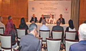 WIEF 2017 begins in Bahrain