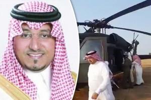 Saudi Royal Court mourns death of Prince Mansur