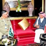 National Guard Chief meets Pakistani CJCS