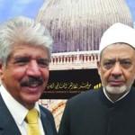 RCO takes part in Al Azhar Jerusalem conference